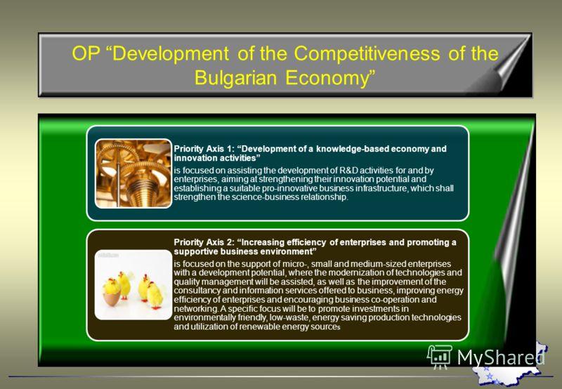 Изпълнение на мерките от Годишната програма на ИАММСП за 2008 г. за изпълнение на Национална стратегия за насърчаване на малките и средните предприятия 2007-2013 г. Priority Axis 1: Development of a knowledge-based economy and innovation activities i