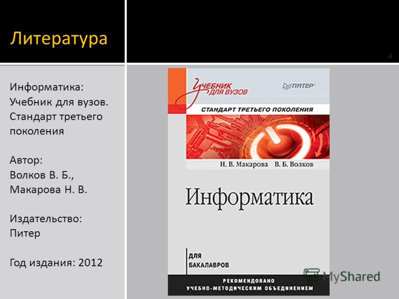 Практические Работы В Word 2007