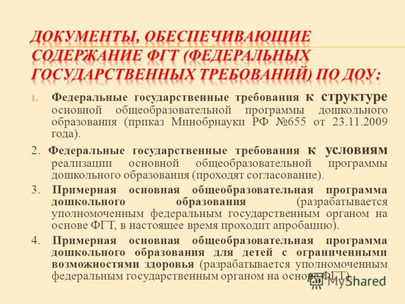 Детская поликлиники сао г москвы 39