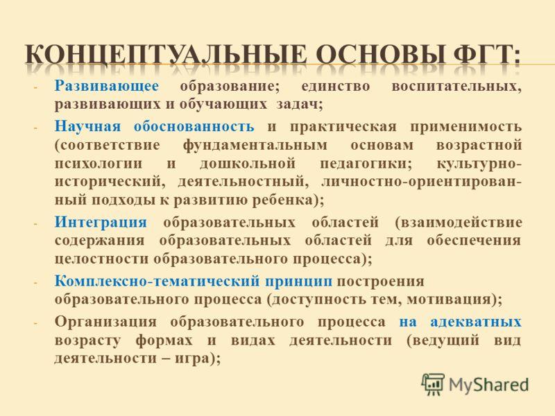 Дошкольников prezentacii com презентация