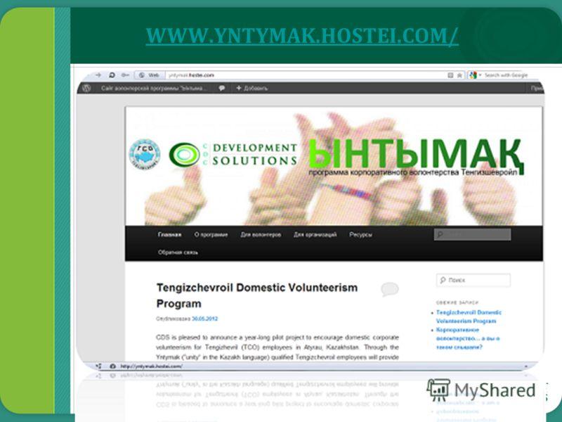 WWW.YNTYMAK.HOSTEI.COM/