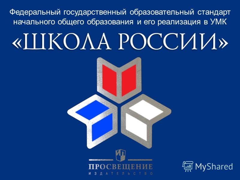 Государственный Образовательный Стандарт На 2016-2017 Учебный Год Рк