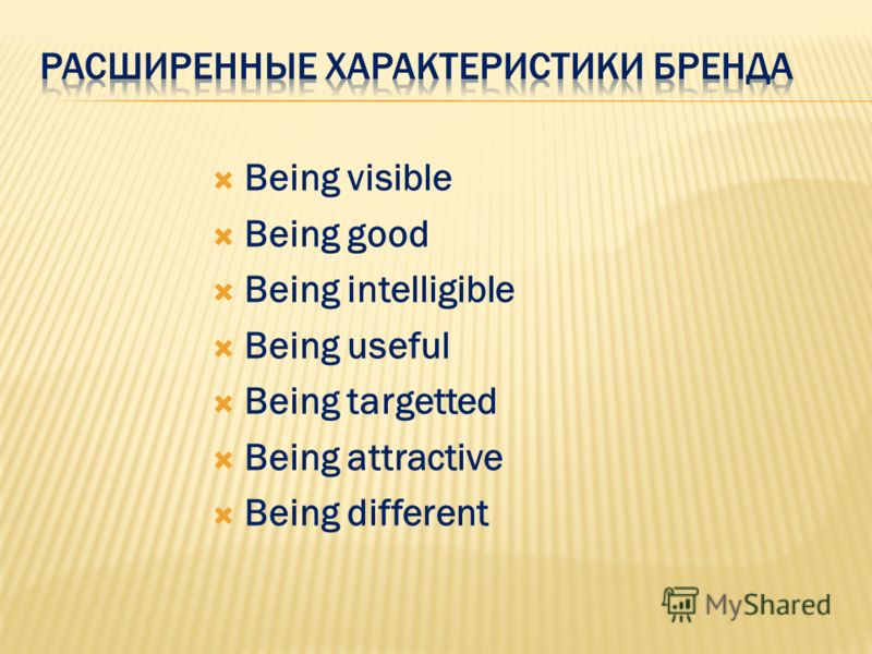 Being visible Being good Being intelligible Being useful Being targetted Being attractive Being different