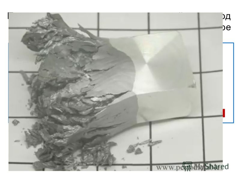 Посмотрите опыт, иллюстрирующий переход белого олова в серое (http://www.periodictable.ru/050Sn/Sn_exp.html). Объясните причину видимых изменений. Почему данное химическое явление получило название «Оловянная чума»? Подготовьте короткое сообщение о п