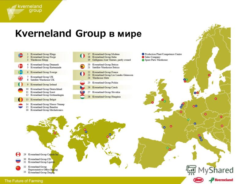 Kverneland Group в мире