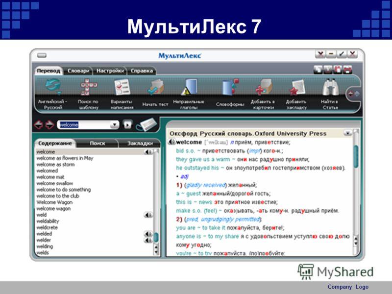 Company Logo МультиЛекс 7