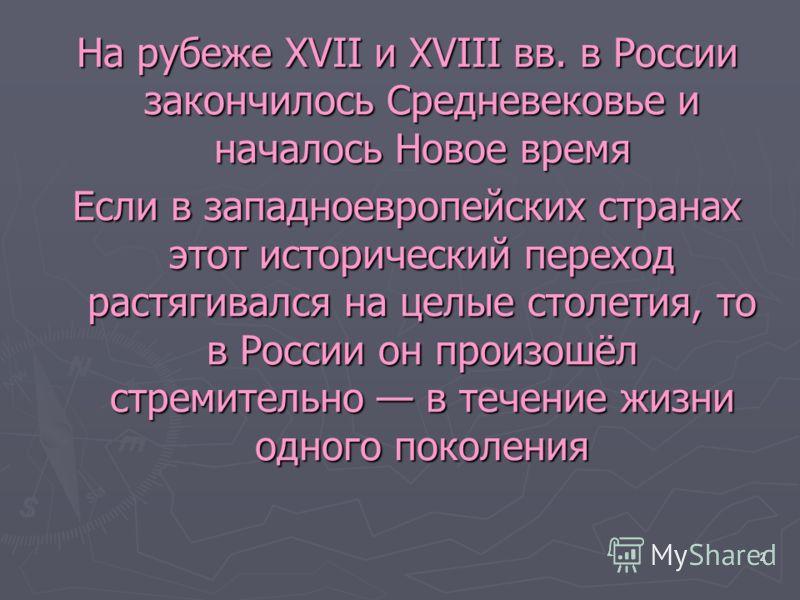 Архитектура санкт петербурга