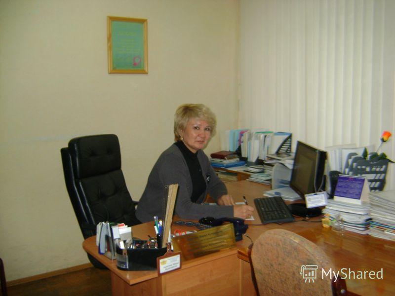 Заместитель Директора по Учебной Работе