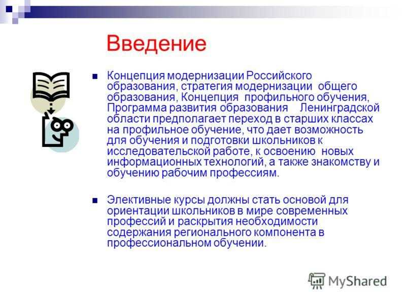 Типовая Программа Обучения Рабочим Профессиям