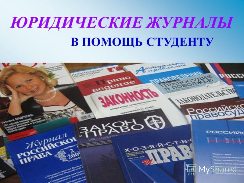 юридические консультации трудового законодательства