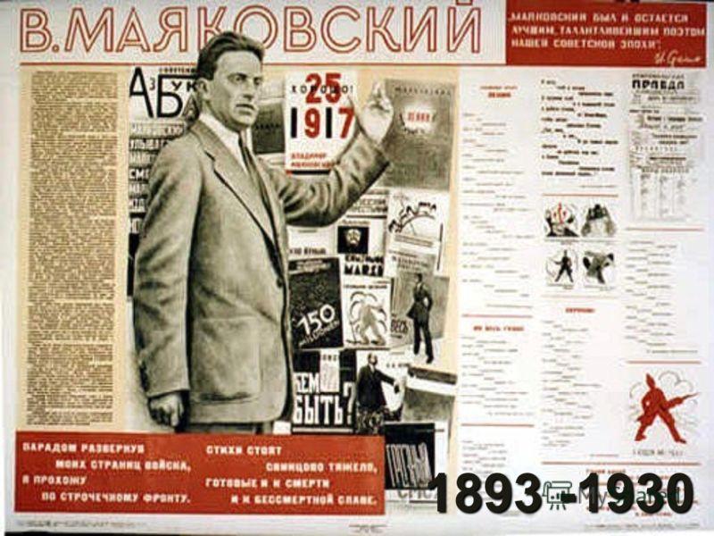 1893 -1930