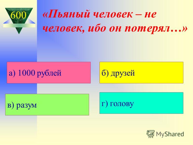 Что поражается у курильщика прежде всего? а) печеньб) легкие в) сердцег) почки 300