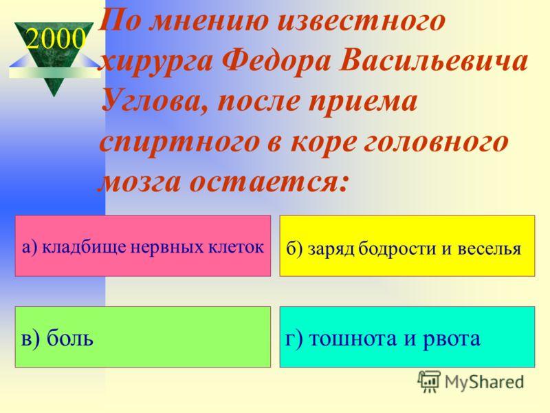 Писатель Василий Белов назвал курящих женщин… а) гусынямиб) курицами в) индюшкамиг) утками 1500