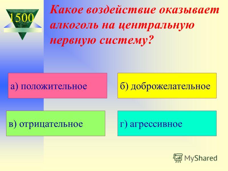 Что делала Елена Исинбаева, укрывшись одеялом во время олимпиады в Пекине? а) кражаб) драка в) синякг) преступление 1000