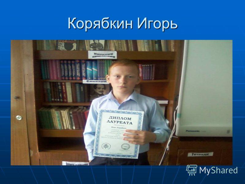 Акбулатова Руфина