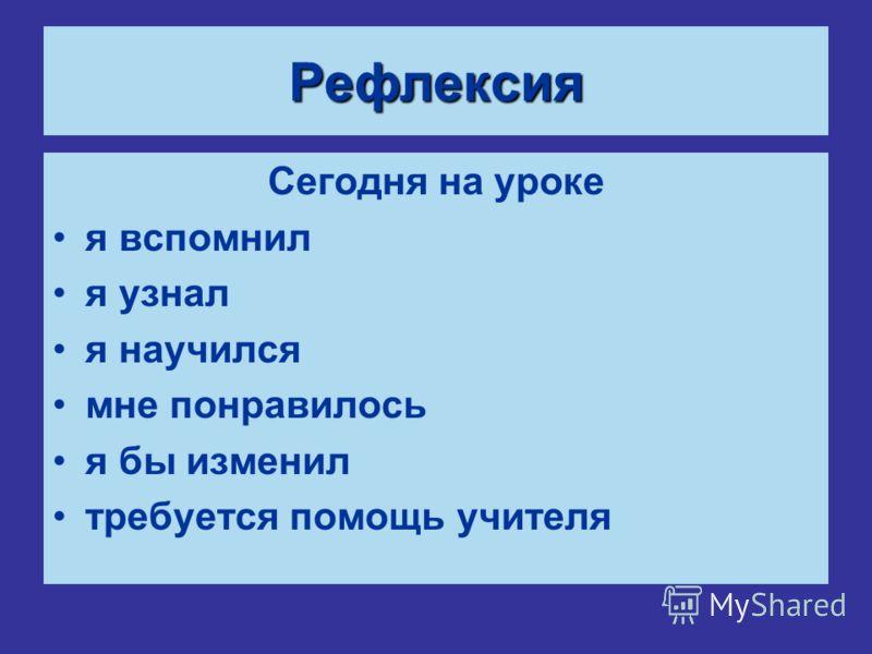 Земля – наша голубая планета. И ее надо беречь! Ю. Гагарин. Ю. Гагарин.