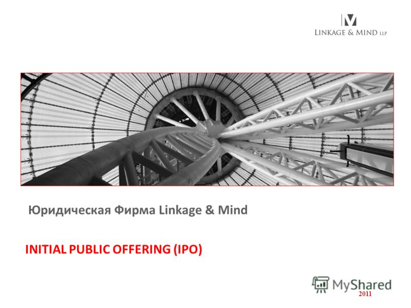 Юридическая Фирма Linkage & Mind INITIAL PUBLIC OFFERING (IPO) 2011