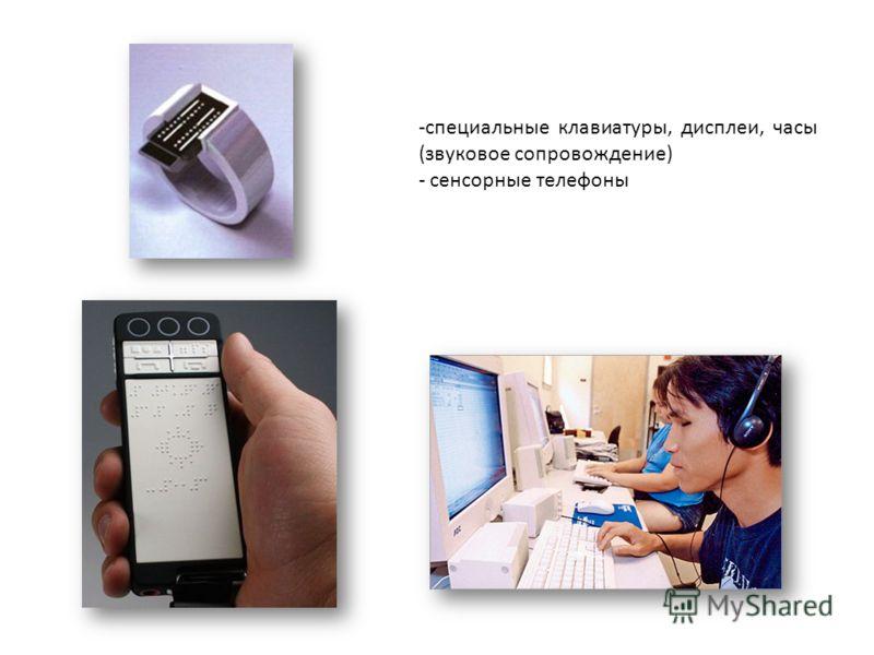 медицинские препараты для улучшения потенции Октябрьск