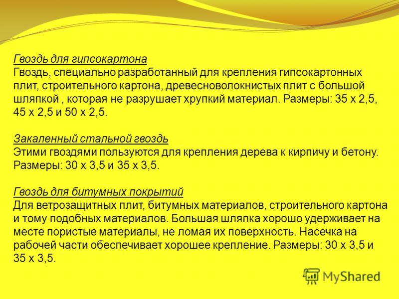 Екатеринбург олимпия теплоизоляция