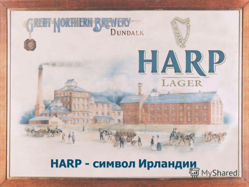 HARP - символ Ирландии