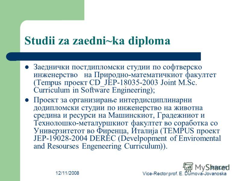 12/11/2008 PRIUM Vice-Rector prof. E. Dumova-Jovanoska Studii za zaedni~ka diploma Заеднички постдипломски студии по софтверско инженерство на Природно-математичкиот факултет ( Tempus проект CD_JEP-18035-2003 Joint M.Sc. Curriculum in Software Engine