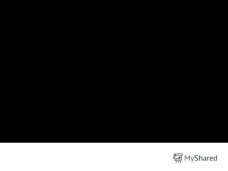 Будем рады видеть Вас на данном мероприятии! Координаторы проекта: Арсений Пуссер 8 (903) 757-97-32 Валерия Воронина 8 (916) 538-77-92 Лилия Горячева 8 (985) 157-89-27 Татьяна Смирнова 8 (916)666-71-79 Кира Роженко 8 (926) 880-49-94 При личной поддер