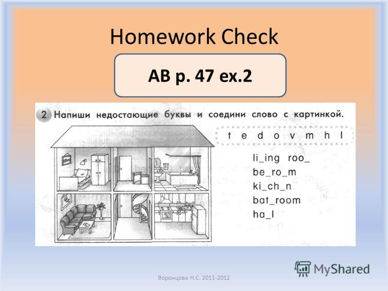 Homework Check Воронцова Н.С. 2011-2012 AB p. 47 ex.2