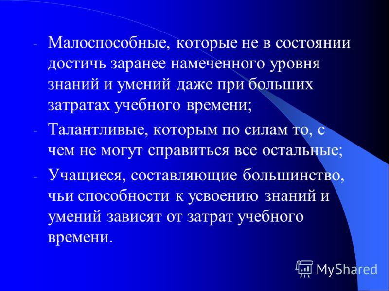 ТЕХНОЛОГИЯ РАЗНОУРОВНЕВОГО ОБУЧЕНИЯ.