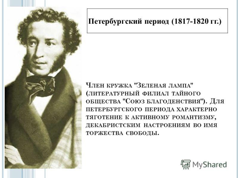Ч ЛЕН КРУЖКА