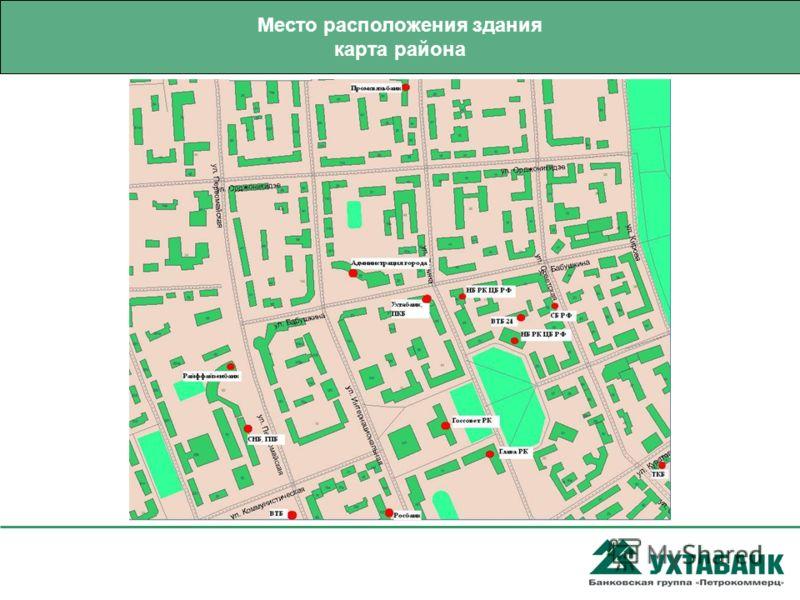Карта района расположения помещения. Место расположения здания карта района