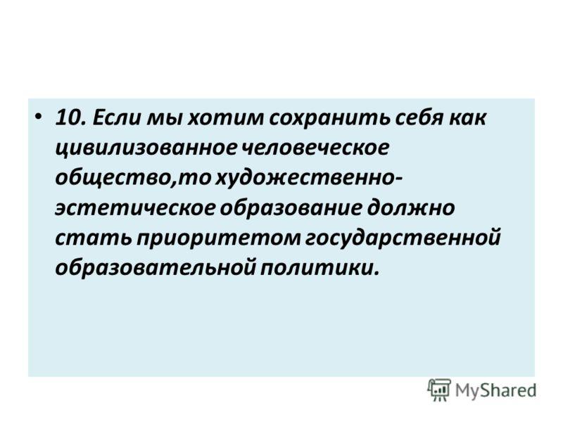 общество то: