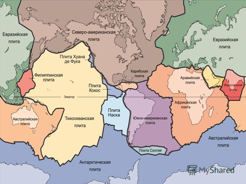 Текто́ника плит современная геологическая теория о движении литосферы. Она утверждает, что земная кора состоит из относительно целостных блоков плит, которые находятся в постоянном движении друг относительно друга. При этом в зонах расширения (средин