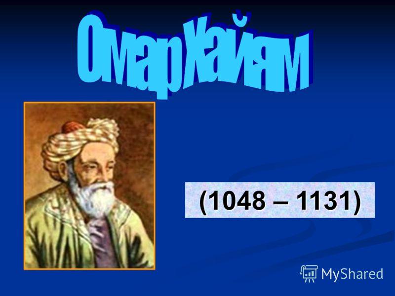 (1048 – 1131)