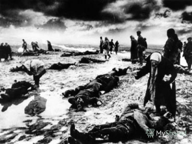 «Опознание» Среди изуродованных мёртвых тел – жертв лагеря смерти – женщины опознают своих сыновей, мужей, братьев… Слёзы и стон словно пронизывают полотно. Лишь прижавшаяся к матери девочка, привыкнув к сценам ужаса, уже не может плакать