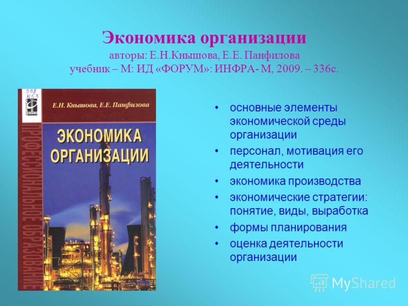 Финансы денежное обращение учебник