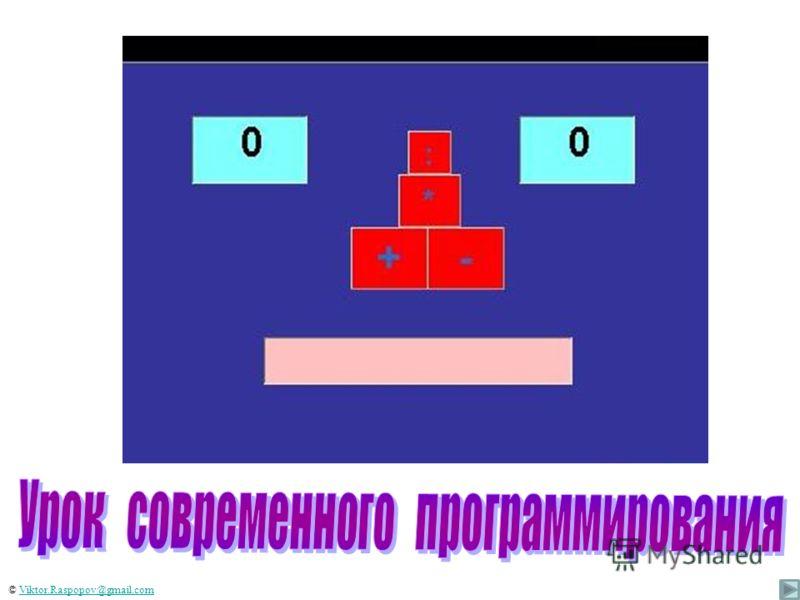 © Viktor.Raspopov@gmail.comViktor.Raspopov@gmail.com