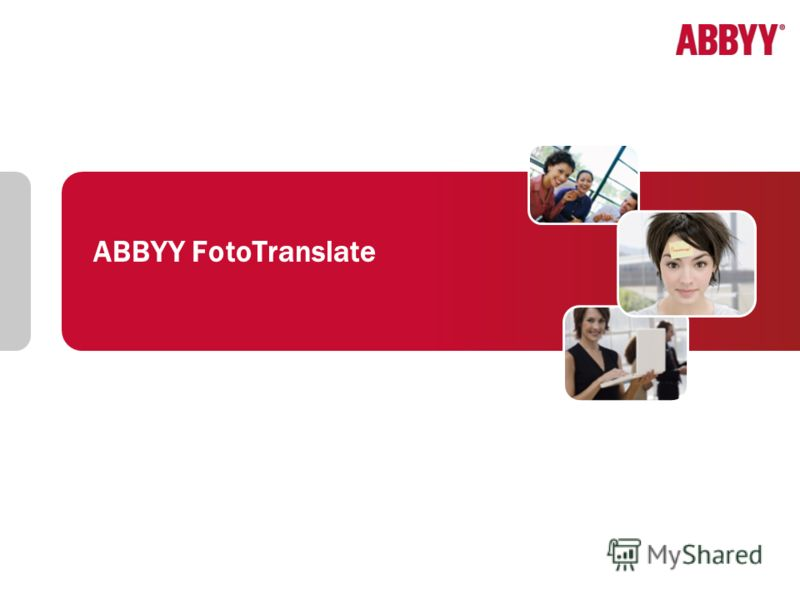 ABBYY FotoTranslate