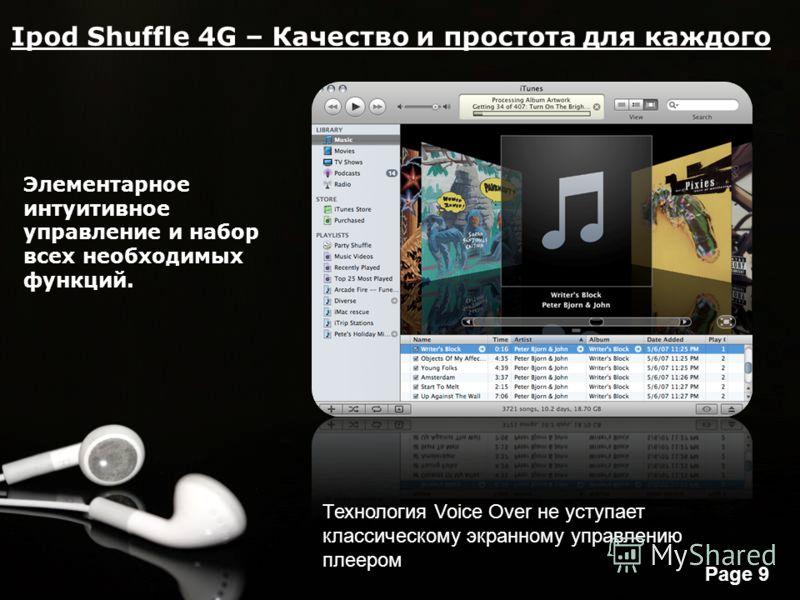 Free Powerpoint Templates Page 9 Ipod Shuffle 4G – Качество и простота для каждого Элементарное интуитивное управление и набор всех необходимых функций. Технология Voice Over не уступает классическому экранному управлению плеером