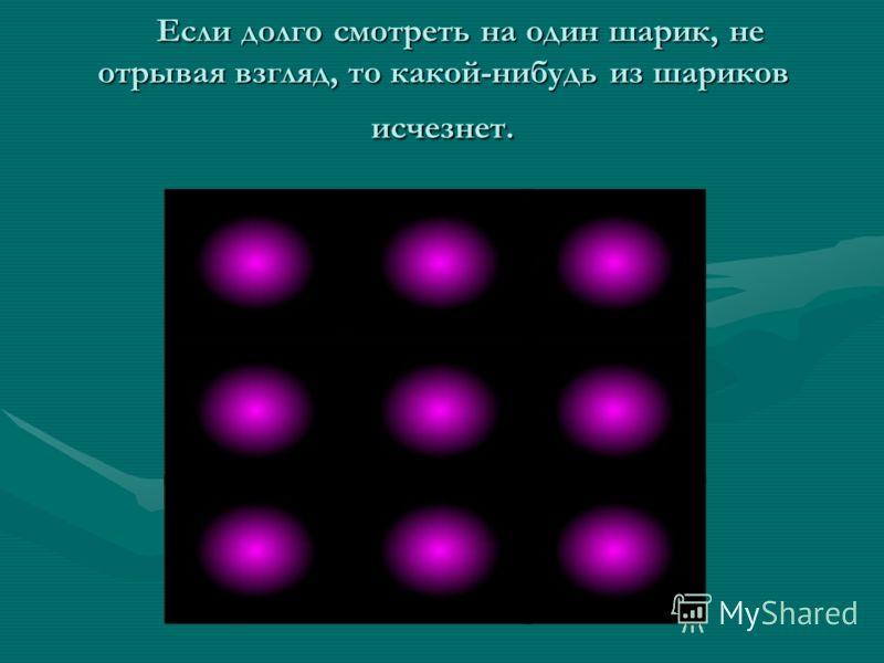 концентрические концентрические окружности окружности