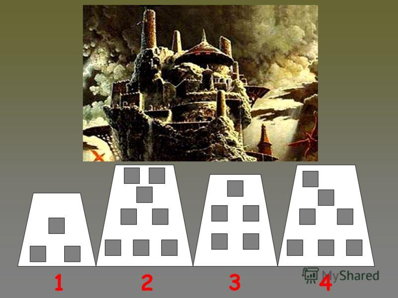3 + 1 4 4 - 2 2 2 + 5 7 7 + 1 8 8 - 4 4 4 + 5 9 9 - 6 3 3