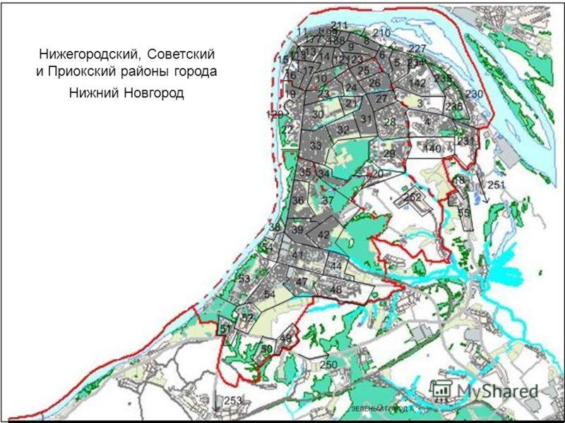 Нижегородский, Советский и Приокский районы города Нижний Новгород