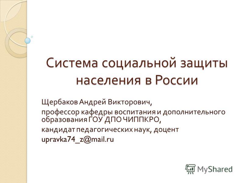 Модуль Регистрация и авторизация через социальные сети