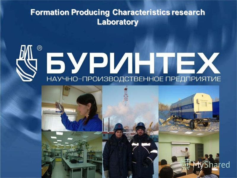Formation Producing Characteristics research Laboratory