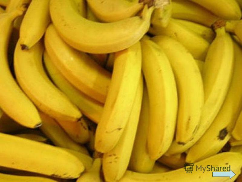Этот вкусный жёлтый плод К нам из Африки плывет, Обезьянам в зоопарке Пищу круглый год даёт.