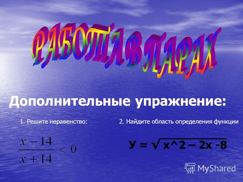 ОТВЕТЫ: I ВАРИАНТ II ВАРИАНТ а) г) а) г) б) а)