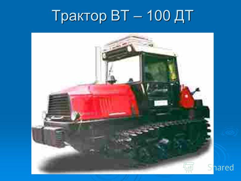 Трактор   Википедия