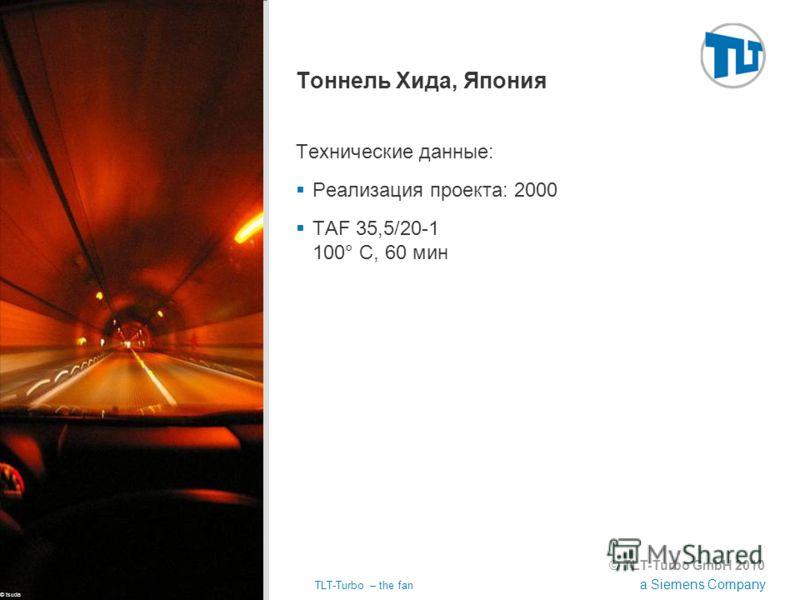 © TLT-Turbo GmbH 2010 a Siemens Company 02.11.2012TLT-Turbo – the fan Страница 30 Тоннель Хида, Япония Технические данные: Реализация проекта: 2000 TAF 35,5/20-1 100° C, 60 мин © tsuda