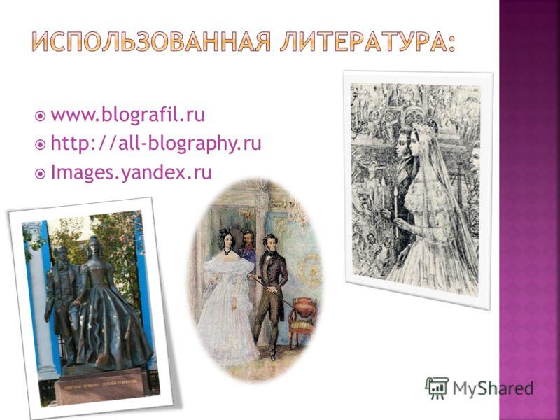 В 1844 году, через семь лет после смерти Александра Сергеевича, Наталья Николаевна приняла предложение генерала Петра Петровича Ланского, командира конногвардейского полка, и вышла за него замуж. Ей исполнилось тридцать два года, Ланскому – сорок пят
