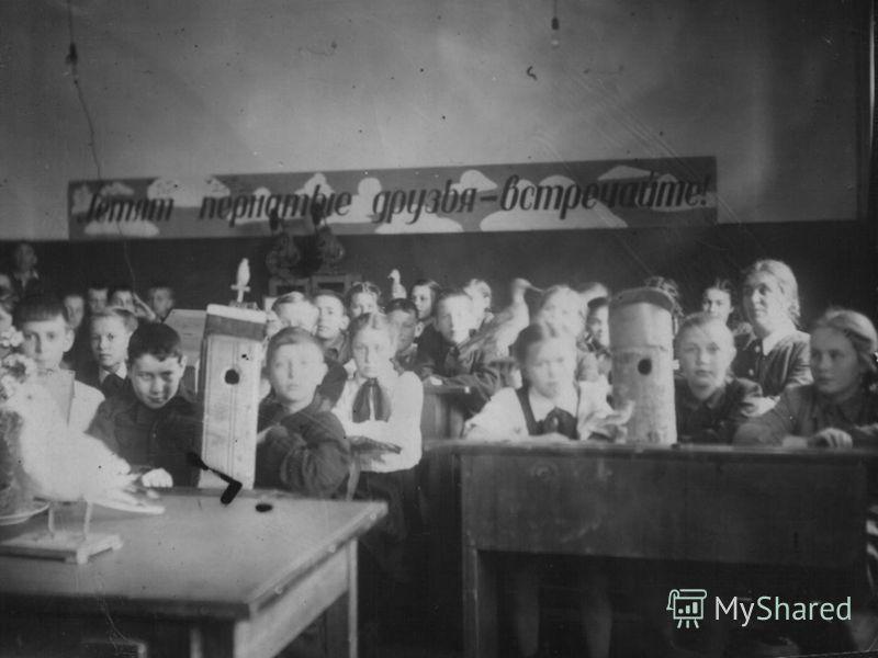 Традиционно было проведение дня Птиц. Все ученики делали на уроках и дома скворечники и развешивали их в садах и парках Сестрорецка.