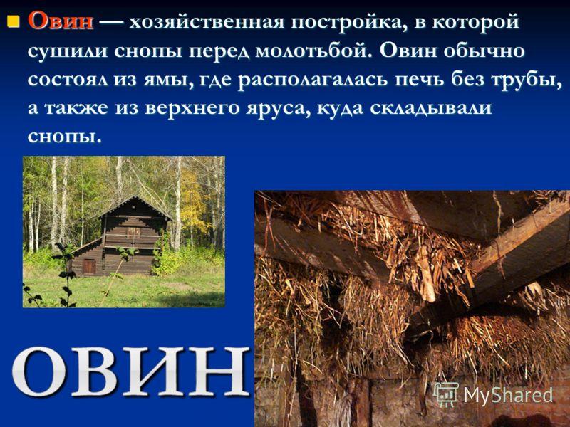Презентация На Тему Марийский Народ